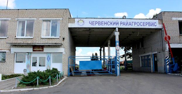 ЧЕРВ1