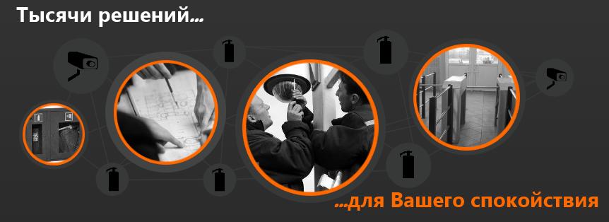 Спецмонтажавтоматика ОАО