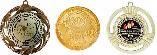 Радамир медали
