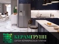 В Минске открылся новый фирменный магазин плитки «КЕРАМГРУПП»