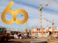 60 лет долговечного строительства