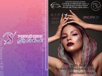 Международный Фестиваль Красоты 2021