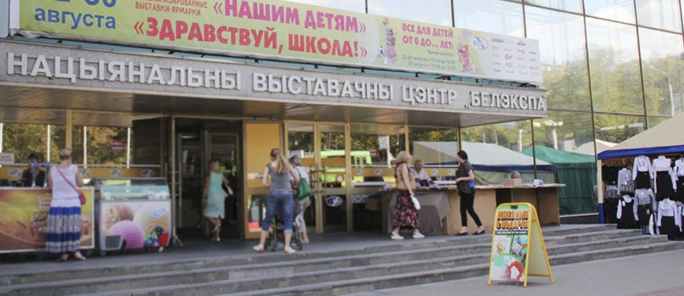 Собираем ребенка в школу на выставке «Здравствуй, школа!» в «БЕЛЭКСПО»
