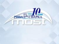 «РИВАЛ СВАРКА» - надежный партнер, которому доверяют