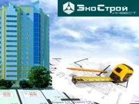 «ЭкоСтройИнвест» - 10 лет на рынке строительных услуг