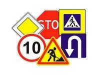 ЗАО «Фабрика знаков»: наш вклад в безопасность людей