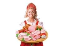 Мясокомбинат Славянский - сочетание вкуса и качества!