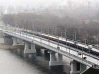 «Мостостроительному управлению №4» исполняется 45 лет