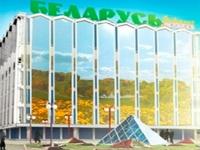 Универмаг «Беларусь»: когда покупки в радость
