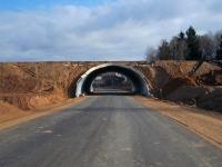 48 лет в дорожном строительстве