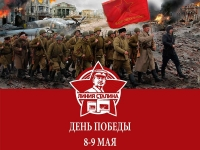 ИКК «Линия Сталина»
